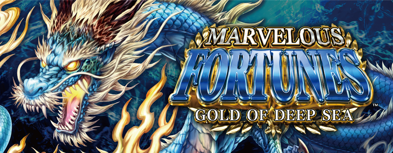 Marvelous Fortunes Gold of Deep Sea